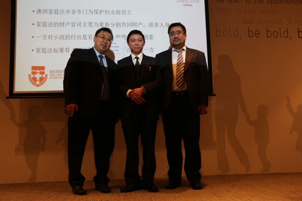 The three presenters of the seminar John Cheng, Yu Chen and Minbo Wang